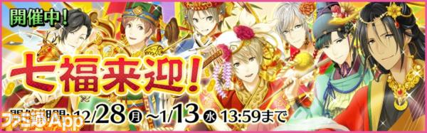 event_12002_top_l