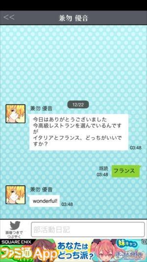 ヒモ部_31