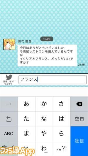 ヒモ部_30