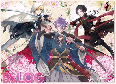 bslog03_20160108_furoku01