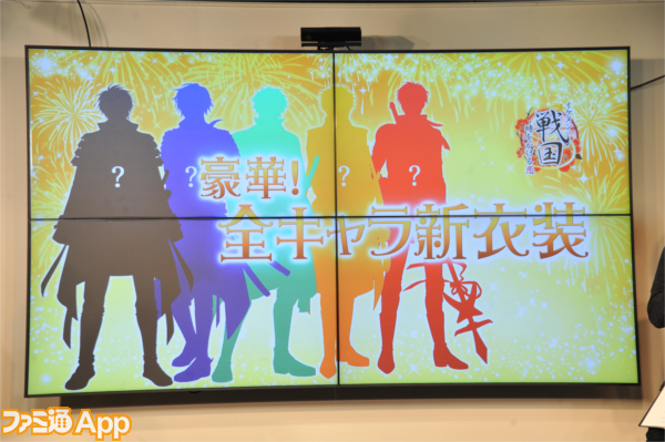 イケメン総選挙_16