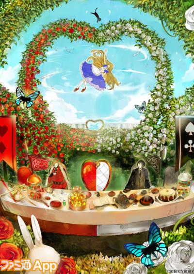 『イケメン革命◆アリスと恋の魔法』コンセプトアートカラー