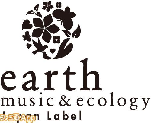 Japan Label2