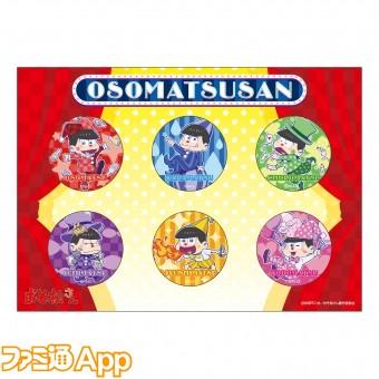 goods_item_1004370