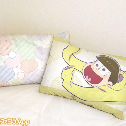 pillow_osomatsusan5_heya