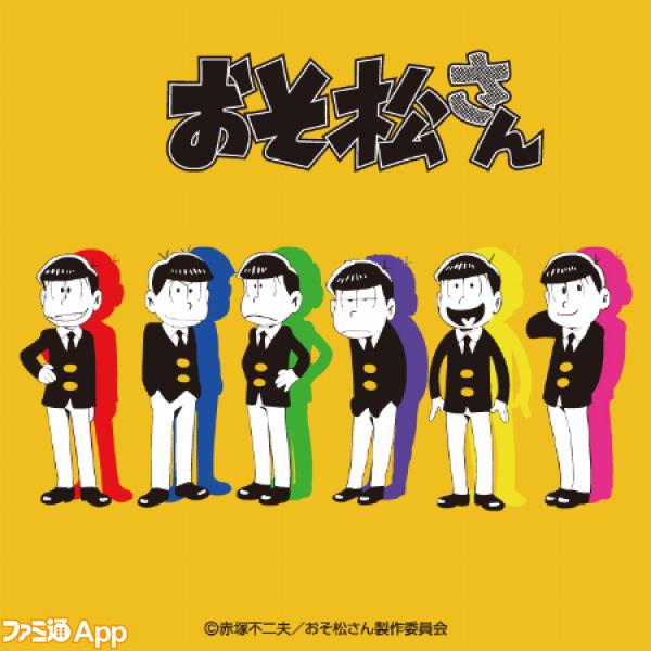 web_2_osomatsusan_3__3