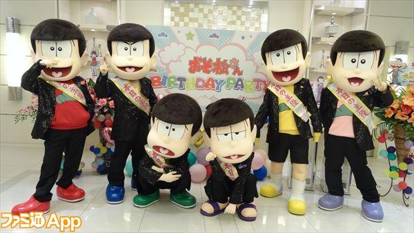 おそ松さんお誕生日イベント写真①