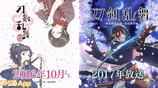 05_Wアニメ化ビジュアル