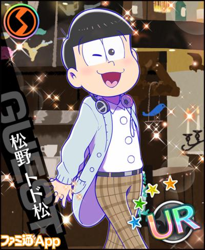card_l_40155