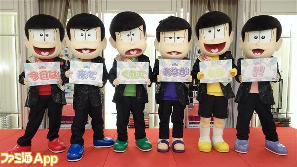 おそ松さんお誕生日イベント写真②