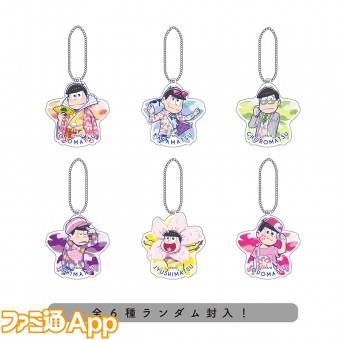 goods_item_sub_1009942