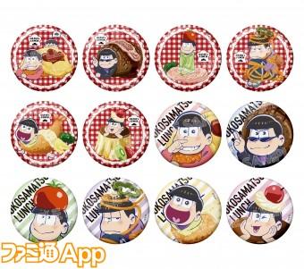 goods_item_sub_1010175_40c78