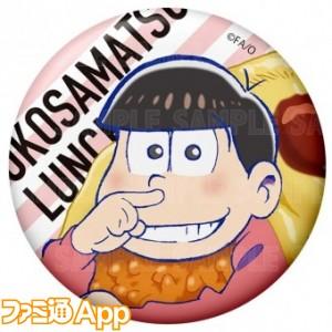 goods_item_sub_1010181_7a2fa
