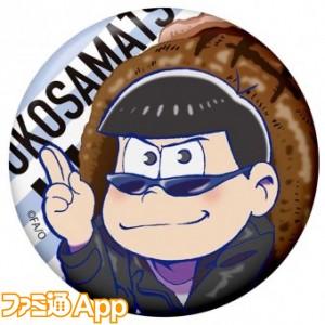 goods_item_sub_1010182_7a2fa