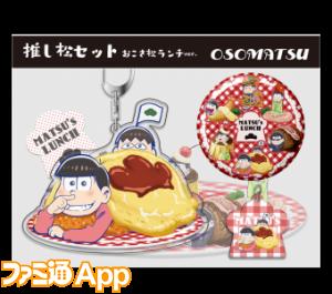 goods_item_sub_1010188_56ccb