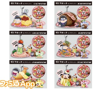 goods_item_sub_1010188_723db