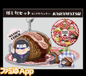 goods_item_sub_1010189_56ccb