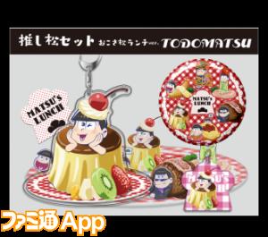 goods_item_sub_1010193_56ccb