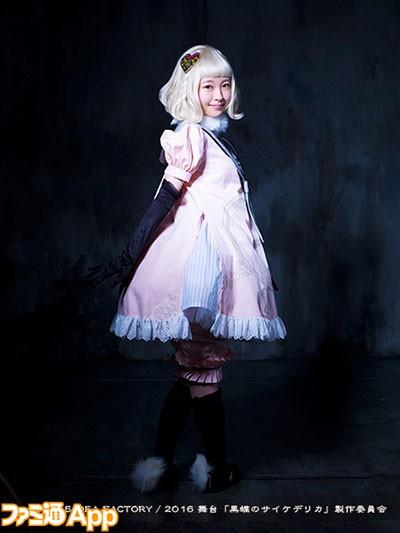 黒蝶_大塚