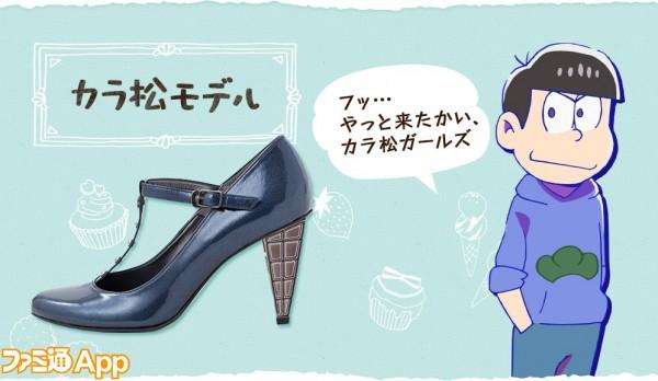 item_intro_02
