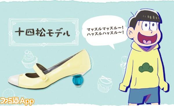 item_intro_05