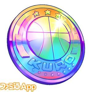 黒子のバスケ_事前登録特典03