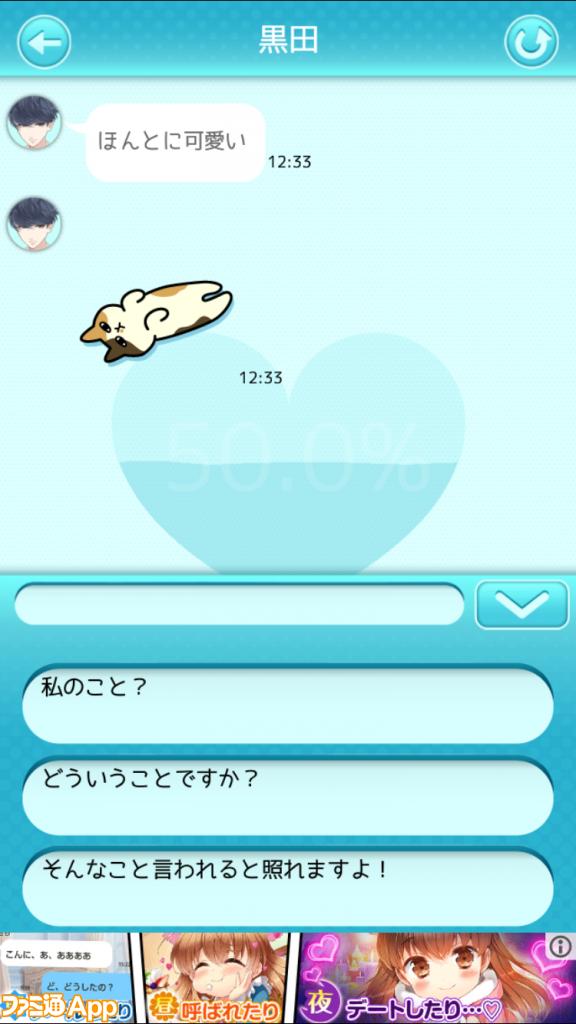 IMG_0372[1]