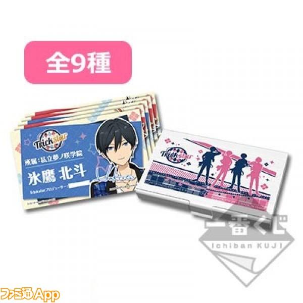 M賞 名刺&カードケース