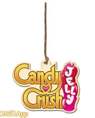 candycrushjelly_logo_string_pink