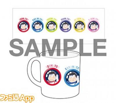 goods_item_sub_1011035_3f594