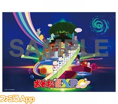 goods_item_sub_1011044_eafe6