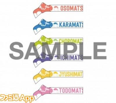 goods_item_sub_1011100_f34c6