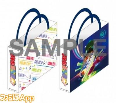 goods_item_sub_1011145_7539e