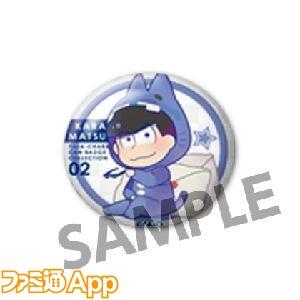 item_8060143d3c8db1f893b985c88b99076b