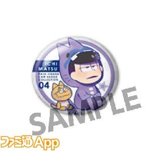 item_b5921baa66855287ad68805be8ca1d5e
