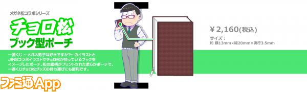 item_img_03