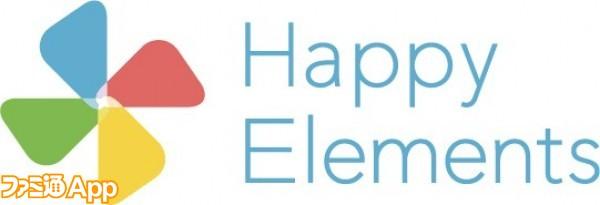 あんスタ』のHappy Elements(ハ...