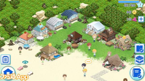 resort_14