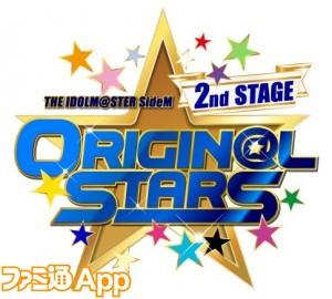 sideM_original_stars_rogo_RGB_CS6-1-300x270