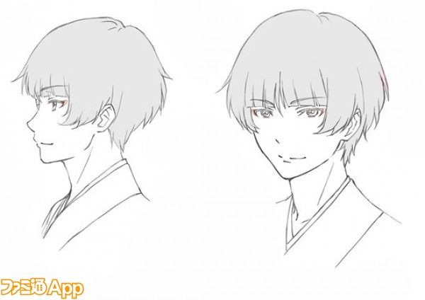 石切丸_表情_s