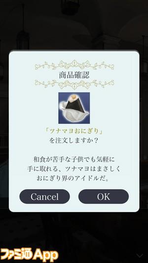 パルマ_料理に関する新情報_09