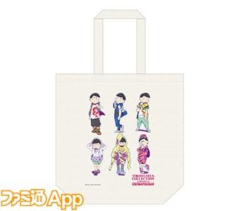 goods_item_1004978