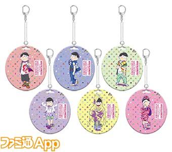 goods_item_1004982
