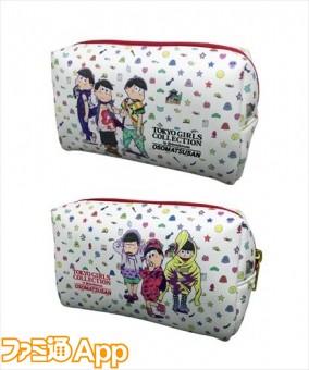 goods_item_1004985