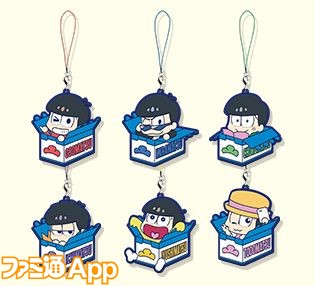 goods_rbstrap_img