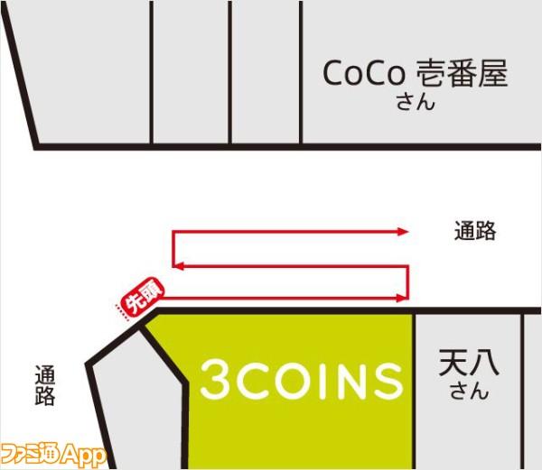 map_nagoya