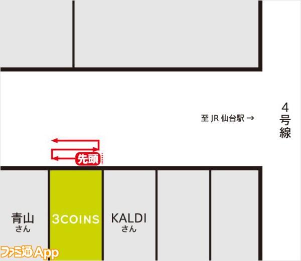 map_sendai