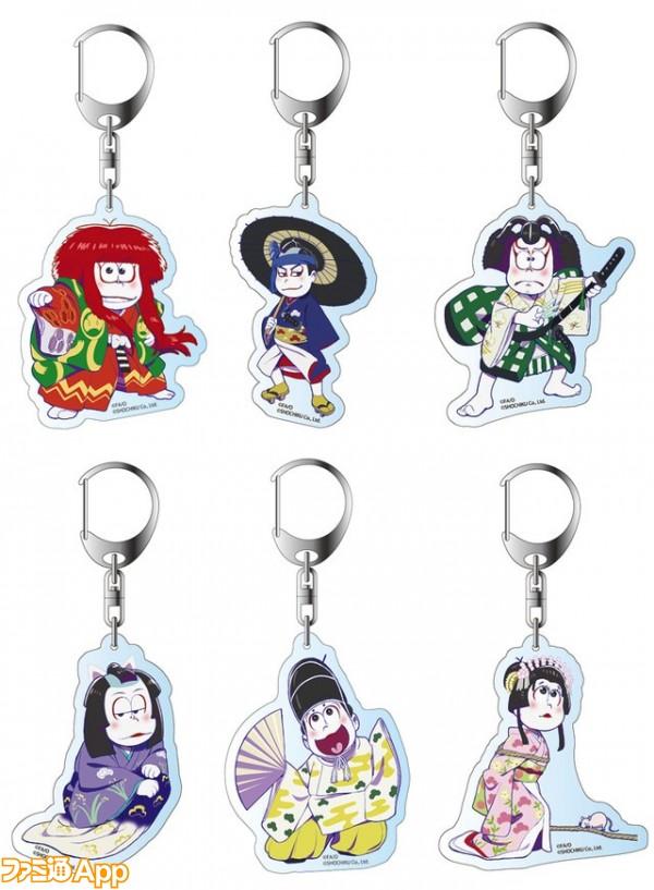news_xlarge_osomatsu_kabuki1