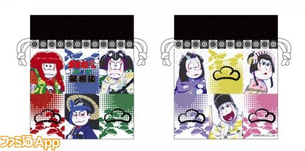 news_xlarge_osomatsu_kabuki5