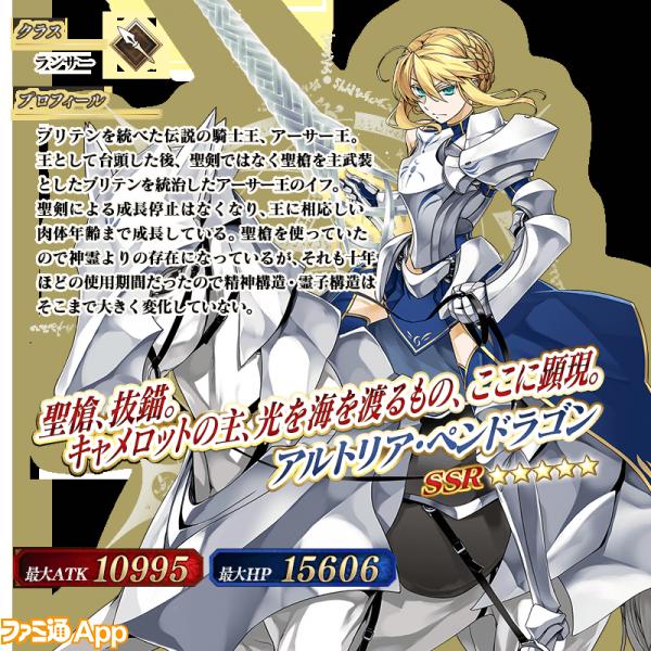 servant_details_04_kp2br